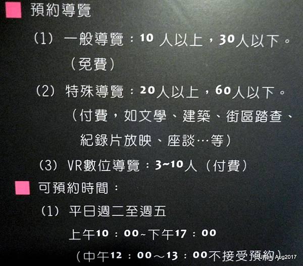 27-DSCN0778.JPG