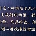 58-P_20180604_183311.jpg