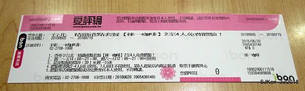 002-IMG_2556.jpg