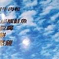 075-P_20180623_193716.jpg