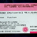 002-IMG_7421-001.JPG