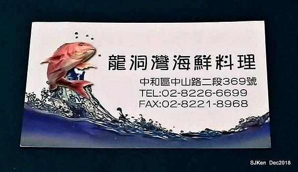 119-49436039_2256055784452214_5645474068070137856_n.jpg