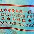 31-57106688_2404535436270914_1316812319841320960_n.jpg