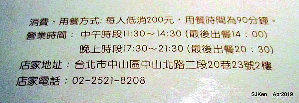 128-IMG_3241.jpg
