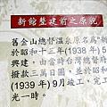 42-IMG_3561.JPG