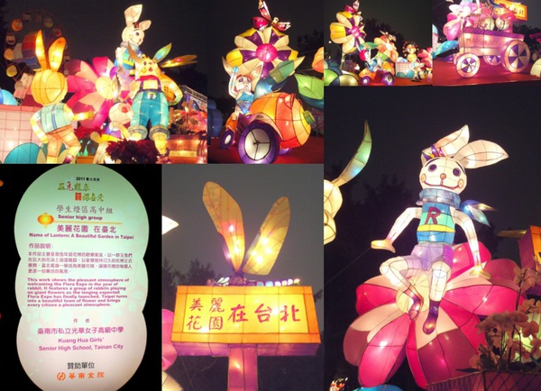 2011-02-13 2011  台北燈節7.JPG