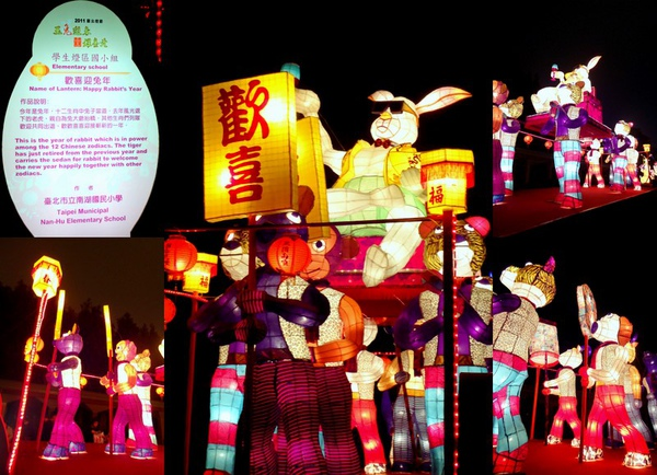 2011-02-13 2011  台北燈節2.jpg