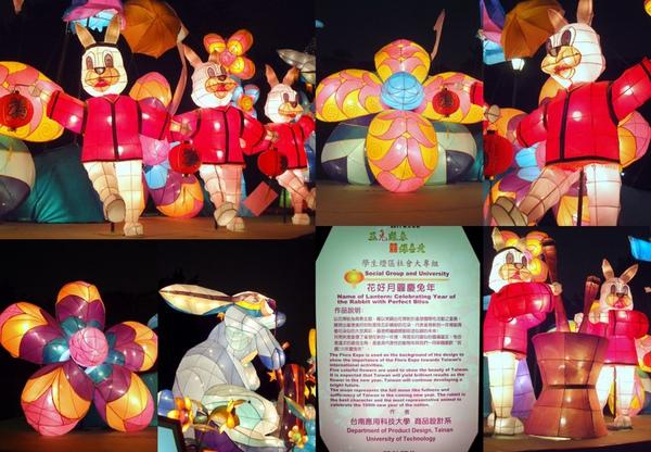 2011-02-13 2011  台北燈節10.JPG