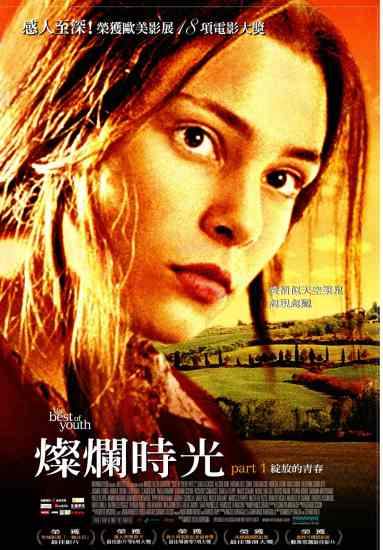 T poster2.jpg