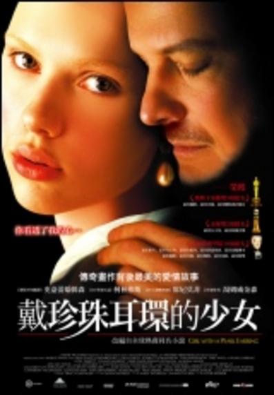 P Poster.jpg