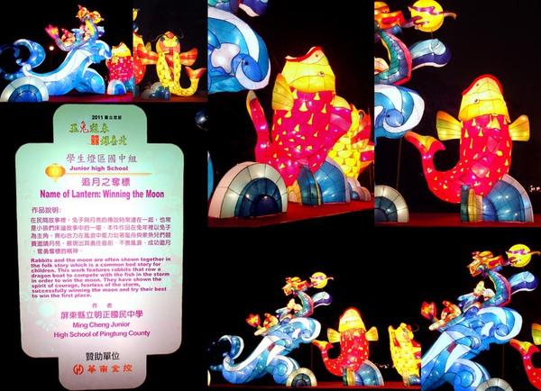 2011-02-13 2011  台北燈節5.jpg