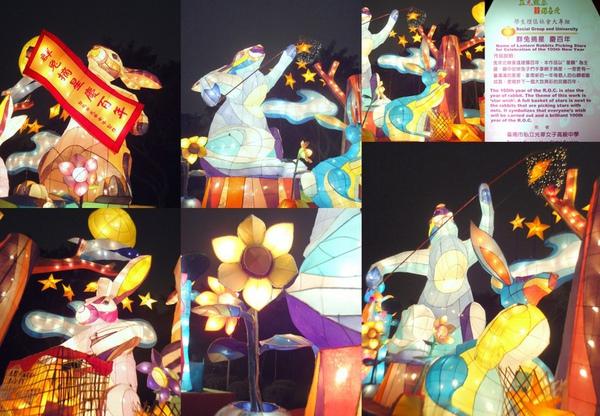 2011-02-13 2011  台北燈節11.JPG