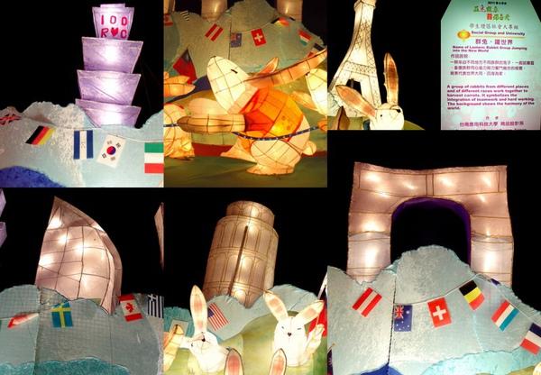2011-02-13 2011  台北燈節9.JPG