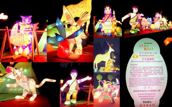 2011-02-13 2011  台北燈節3.jpg