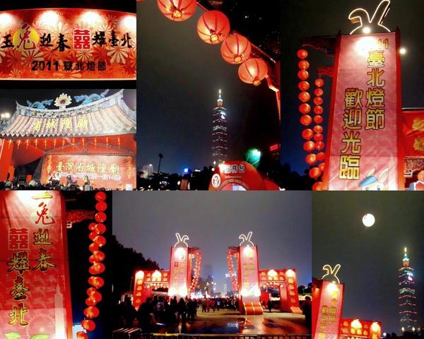 2011-02-13 2011  台北燈節1.jpg