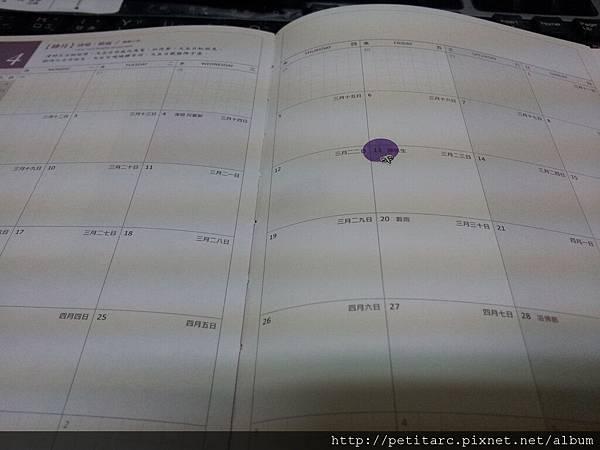 2011-10-15 22.05.16.jpg