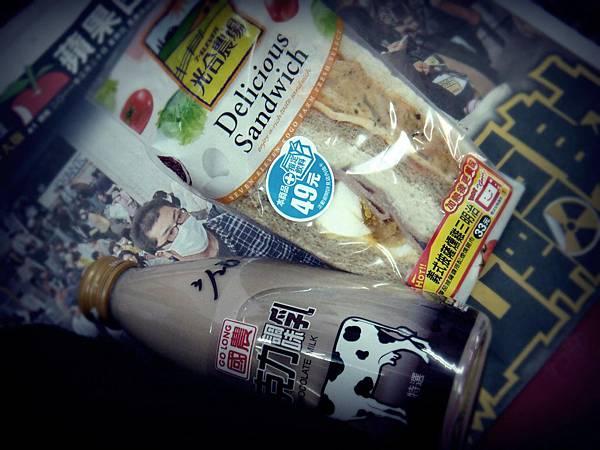 20110320早餐