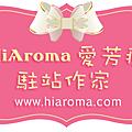 arthor banner