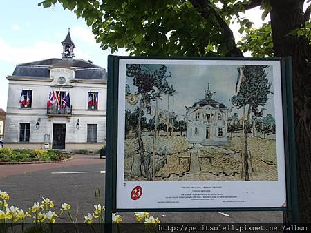 Auvers-sur-Oise  市政府