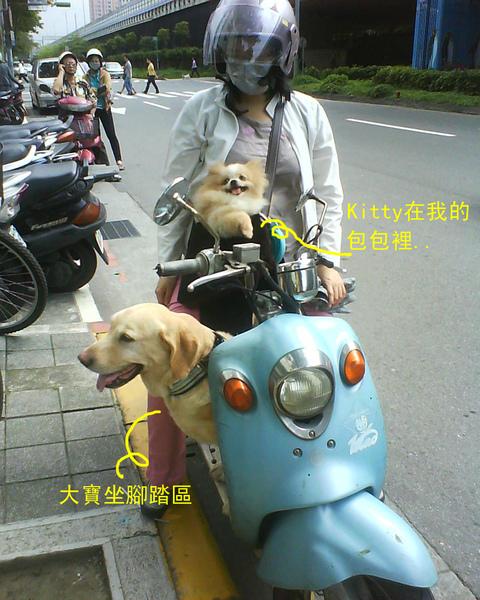 騎摩托車.jpg