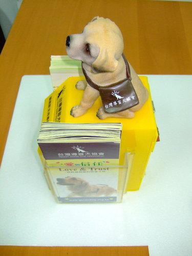 台灣導盲犬協會捐款箱3.jpg