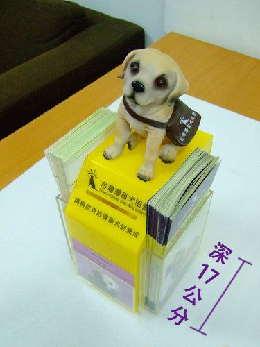 台灣導盲犬協會捐款箱2a.jpg