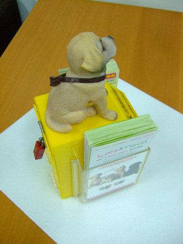 台灣導盲犬協會捐款箱5.jpg