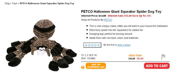 PETCO Halloween Giant Squeaker Spider Dog Toy.jpg