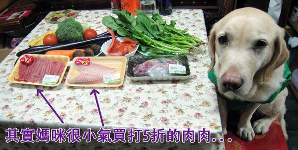 5折的肉肉.jpg