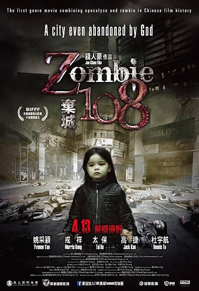 Zombie108