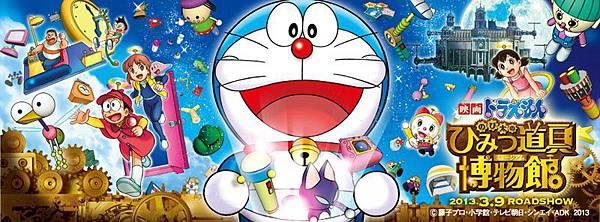 Doraemon33