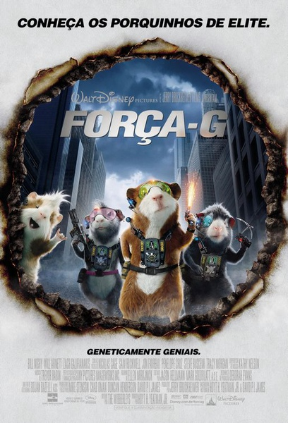 g_force_ver7.jpg