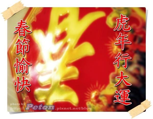 cny1.jpg