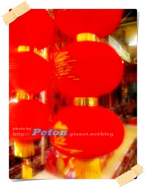 cny2.jpg