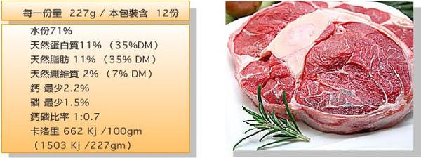 beef-2.bmp