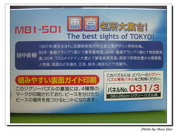 IMG_6120.jpg