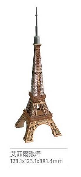 effel tower.JPG