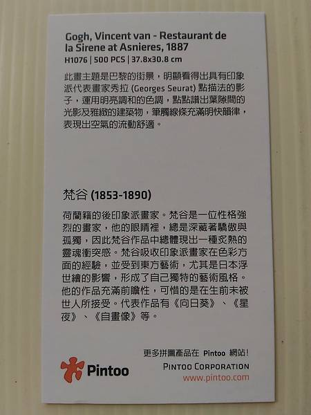 P_20170902_121453.jpg