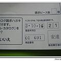 IMG_5159.jpg