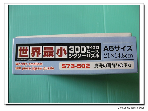 IMG_2907.jpg