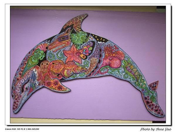Liberty Puzzles 木製拼圖Dolphin 247片(正面).jpg