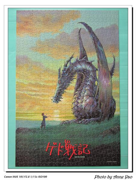 IMG_3662(最大尺寸).jpg