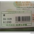 IMG_6531.jpg
