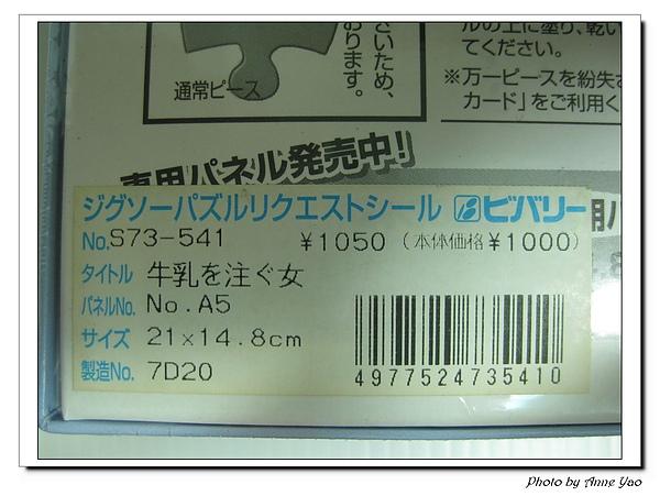 IMG_6779.jpg