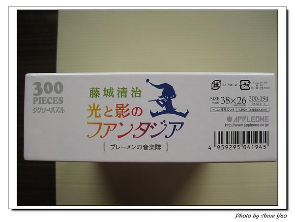 IMG_6654.jpg