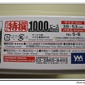 IMG_6957.jpg