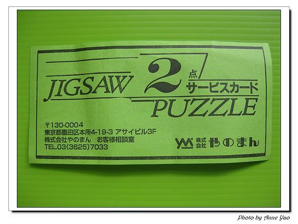IMG_5157.jpg