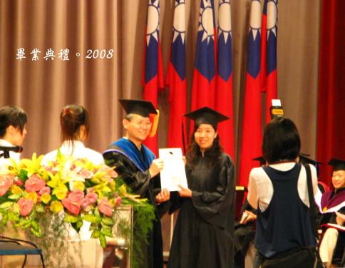 20080621畢業典禮 006.jpg