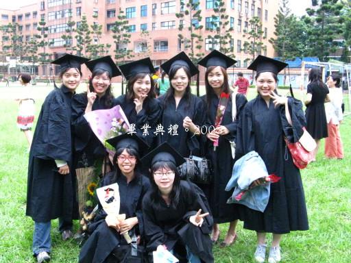 20080621畢業典禮 019.jpg