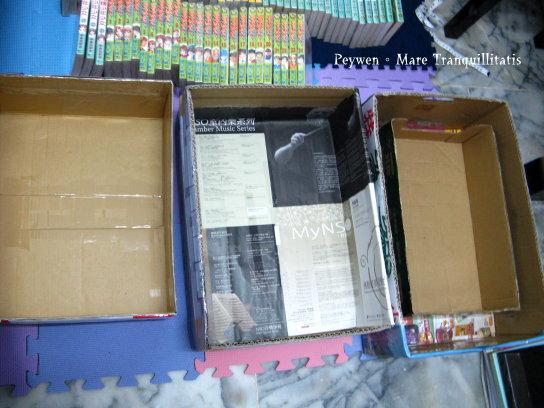 20080907收納箱完成 004-1.jpg
